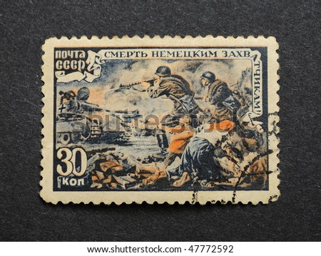 USSR - CIRCA 1945: A Stamp printed in the USSR shows the  tank landing, circa 1945 - stock photo