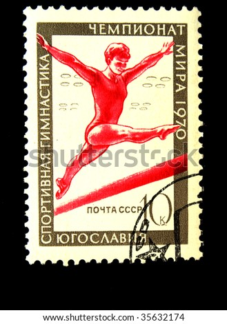 USSR - CIRCA 1970: A stamp printed in the USSR shows woman on the high beam, devoted world championship on sports gymnastics in Yugoslavia, circa 1970. - stock photo
