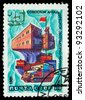 "USSR-CIRCA 1981: A stamp printed in the USSR, 25 years of Soviet Antarctic Observatory ""Mirny Station"", circa 1981 - stock photo"