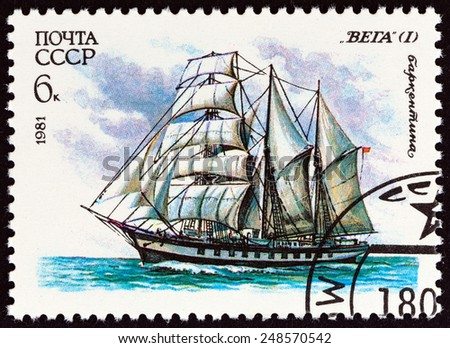 """USSR - CIRCA 1981: A stamp printed in USSR from the """"Cadet Sailing Ships """" issue shows Barquentine Vega, circa 1981.  - stock photo"""