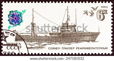 """USSR - CIRCA 1983: A stamp printed in USSR from the """"Fishing Vessels """" issue shows Refrigerated trawler, circa 1983.  - stock photo"""