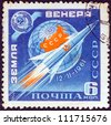 "USSR - CIRCA 1961: A stamp printed in USSR from the ""Launching of Venus Rocket"" issue shows the Venus Rocket, circa 1961. - stock photo"