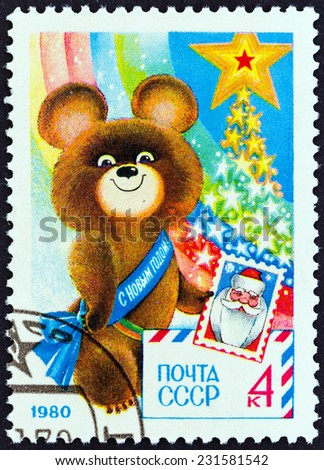 """USSR - CIRCA 1979: A stamp printed in USSR from the """"New Year """" issue shows Misha (Olympic mascot), circa 1979.  - stock photo"""