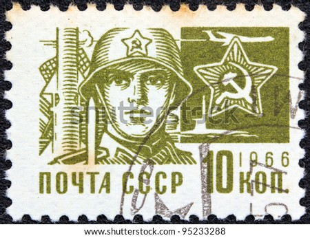 """USSR - CIRCA 1966: A stamp printed in USSR from the """"Society and Technology"""" issue shows a soldier and star emblem, circa 1966. - stock photo"""