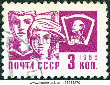 "USSR - CIRCA 1966: A stamp printed in USSR from the ""Society and Technology"" issue shows a young boy and girl and Lenin emblem, circa 1966."