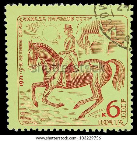 USSR - CIRCA 1971: A stamp printed in USSR, horseback riding, equestrian sport, 5-year sports day of the USSR, circa 1971 - stock photo