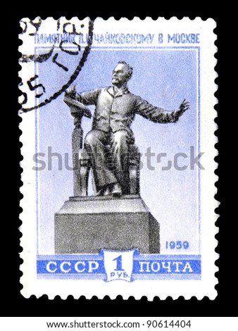 "USSR - CIRCA 1959: A stamp printed in USSR (Russia) shows a Monument to Tchaikovsky in Moscow with the inscription ""Monument to Tchaikovsky in Moscow"" from the series ""Monuments"", circa 1959 - stock photo"