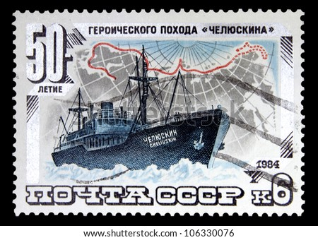 "USSR - CIRCA 1984: A stamp printed in USSR (Russia) shows icebreaker and Route Map with inscription and name of series ""50th Anniversary of Tchelyuskin Arctic Expedition"", circa 1984"