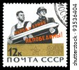 "USSR - CIRCA 1965: A stamp printed in USSR (Russia) shows Korezkij's poster ""People and army are invincible"" with the same inscription, from series ""20 Anniversary of victory over Germany"", circa 1965 - stock photo"