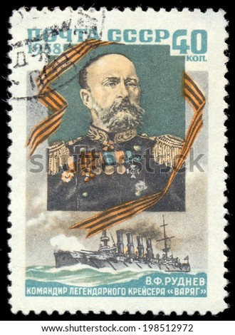 """USSR - CIRCA 1958: A stamp printed in USSR (Russia) shows portrait of Russian Admiral Rudnev with inscription """"Rudnev - commander of cruiser """"Varyag"""", series """"45th Death Anniv. of Rudnev"""", circa 1958 - stock photo"""