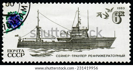 USSR - CIRCA 1983: a stamp printed in USSR (Russia) shows Seiner Refrigerated Trawler, series Ships of the Soviet Fishing Fleet, circa 1983 - stock photo