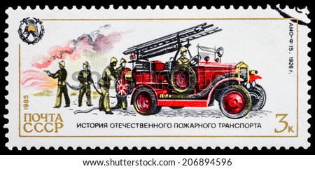 USSR - CIRCA 1985: A stamp printed in USSR (Russia), shows the fire truck,  AMO-F 15 1926, series history of the domestic transport of fire, circa 1985  - stock photo
