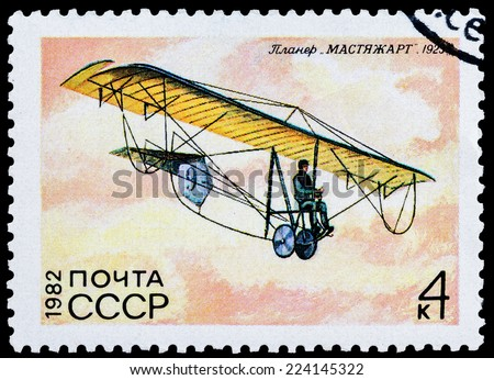 "USSR - CIRCA 1982: A Stamp printed in USSR (Russia) shows the Glider with the inscription ""Mastyazhart 1923"", from the series ""History of the Soviet Gliding"", circa 1982  - stock photo"