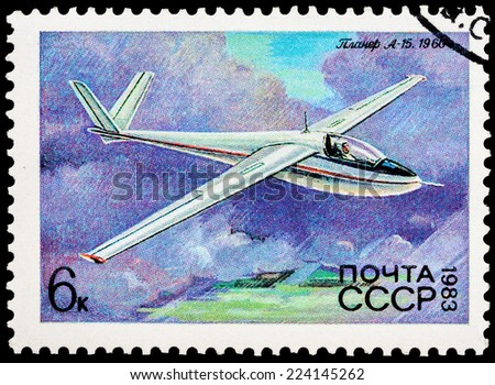 "USSR - CIRCA 1983: A Stamp printed in USSR (Russia) shows the Glider with the inscription ""A-15, 1960"", from the series ""History of the Soviet Gliding"", circa 1983  - stock photo"