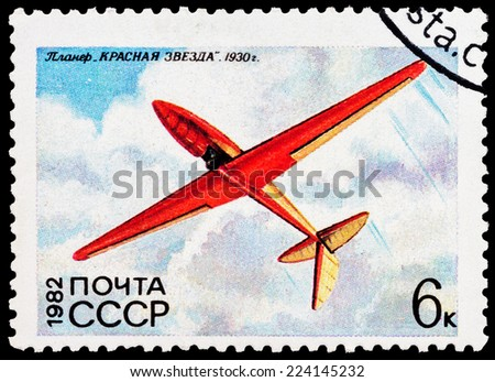 "USSR - CIRCA 1982: A Stamp printed in USSR (Russia) shows the Glider with the inscription ""Red Star, 1930"", from the series ""History of the Soviet Gliding"", circa 1982   - stock photo"