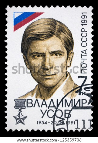 "USSR-CIRCA 1991: A stamp printed in USSR (Russia) shows Vladimir Usov portrait, the same inscription, series ""Citizens Protecting Russian White House, Victims of August 1991 Failed Coup"", circa 1991"