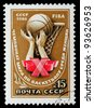 USSR - CIRCA 1986: A stamp printed in USSR show FIBA - Female International Basketball Awards, circa 1986 - stock photo