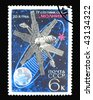 USSR - CIRCA 1966: A stamp printed in USSR showing space racquets, circa 1966 - stock photo