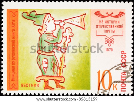 USSR - CIRCA 1978:  A stamp printed in USSR shows a 14th century messenger carrying a horn, forerunner to the postal service, circa 1978.