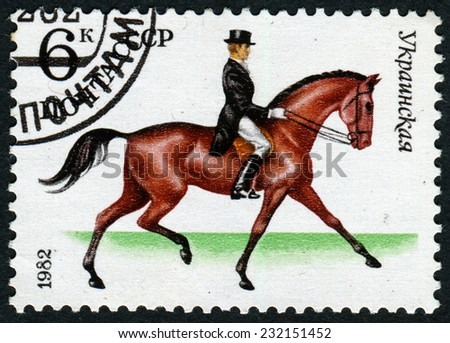 USSR - CIRCA 1982: A stamp printed in USSR shows a Ukrainian sports horse for Dressage, series horse breed in a equestrian sport, circa 1982 - stock photo