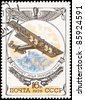 USSR - CIRCA 1976: A stamp printed in USSR shows an Ilya Muromets, designed by Sikorsky.  Was originally the first passenger aircraft, was adapted as a heavy bomber during World War I, circa 1976. - stock photo