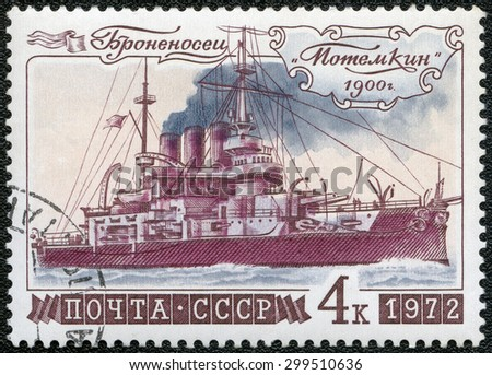 USSR - CIRCA 1972: A stamp printed in USSR shows Battleship Potemkin, series History of Russian Fleet, circa 1972 - stock photo