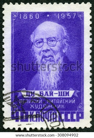 USSR - CIRCA 1958: A stamp printed in USSR shows Chi Pai-shih Qi Baishi (1860-1957), Chinese painter, president of the China Artists Association, circa 1958 - stock photo