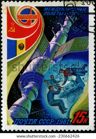 USSR - CIRCA 1981:A stamp printed in USSR, shows flight of the joint crew USSR - Romania in space, series, circa 1981 - stock photo