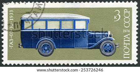 USSR - CIRCA 1974: A stamp printed in USSR shows GAZ 03-30 bus, 1933, Development of Russian automotive industry, circa 1974 - stock photo