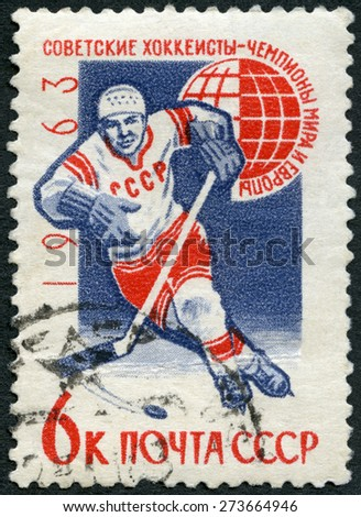 USSR - CIRCA 1963: A stamp printed in USSR shows Ice Hockey player, Soviet victory in the European and World Ice Hockey Championships, circa 1963  - stock photo
