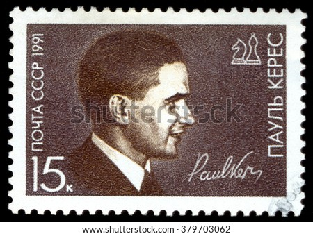 USSR - CIRCA 1991: A stamp printed in USSR shows image of the Estonian chess grandmaster Paul Keres circa 1991. - stock photo