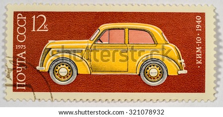 USSR - CIRCA 1975: A stamp printed in USSR shows KIM-10 car, 1940, Development of Russian automotive industry, circa 1975 - stock photo