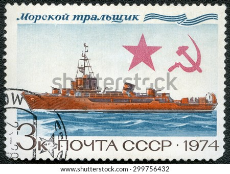 USSR - CIRCA 1974: A stamp printed in USSR shows Mine Layer, series Soviet Warships, circa 1974 - stock photo