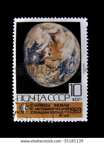 USSR - CIRCA 1969: A stamp printed in USSR shows photo of Earth from space made by the Soviet automatic ship.