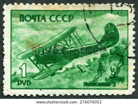 USSR - CIRCA 1945: A stamp printed in USSR shows Polikarpov-2 biplane, series Victory of the Allied Nations in Europe, Front aviation, circa 1945
