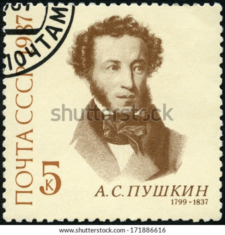 USSR - CIRCA 1987: A stamp printed in USSR shows portrait of Alexander Pushkin (1799-1837), poet, circa 1987 - stock photo