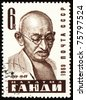 USSR - CIRCA 1969: A stamp printed in USSR, shows portrait of Mohandas Karamchand Gandhi, circa 1969 - stock photo