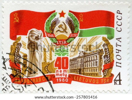 USSR - CIRCA 1980: A stamp printed in USSR shows Red Flag, Lithuanian Arms, Flag, Red Guards Monument, devoted Lithuanian SSR, 40th anniversary, circa 1980 - stock photo