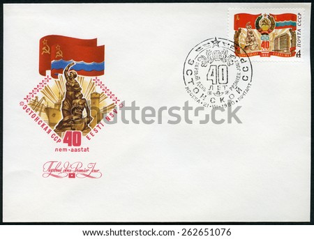 USSR - CIRCA 1980: A stamp printed in USSR shows Russian flag and arms, Estonian flag, monument, building, devoted Estonian SSR, 40th anniversary, circa 1980 - stock photo