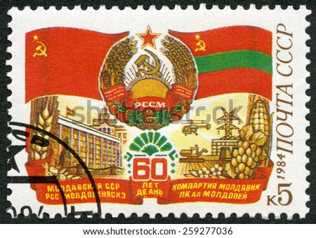 USSR - CIRCA 1984: A stamp printed in USSR shows Russian flag and arms, Moldavian flag, devoted Moldavian SSR, 60th anniversary, circa 1984 - stock photo