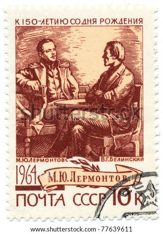 USSR - CIRCA 1964: A stamp printed in USSR, shows Russian romantic writer, poet and painter Mikhail Y. Lermontov (1814-1841) and Russian literary critic Vissarion G. Belinski, series, circa 1964
