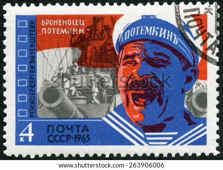 "USSR - CIRCA 1965: A stamp printed in USSR shows Scene from Film ""Battleship Potemkin"", 1925, circa 1965 - stock photo"