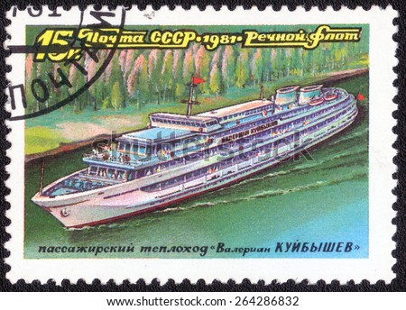 "USSR - CIRCA 1981: A stamp printed in USSR, shows  series of images "" River fleet "", circa 1981   - stock photo"