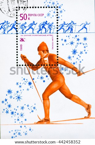 "USSR - CIRCA 1980: A Stamp printed in USSR shows skier, from the series ""XIII Winter Olympic Games, Lake Placid USA"", circa 1980 - stock photo"