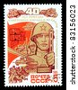 USSR - CIRCA 1985: A stamp printed in USSR, shows soldier, armed forces, series Victory over Fascism, 40th Anniversary, circa 1985 - stock photo