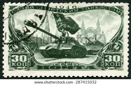 USSR - CIRCA 1946: A stamp printed in USSR shows Tank Divisions in Red Square, series Honoring Soviet tankmen, circa 1946 - stock photo