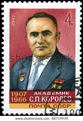 USSR - CIRCA 1982: A stamp printed in USSR shows the academician S.P. Korolev (1907-66), Rocket Designer, circa 1982
