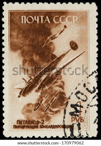 USSR - CIRCA 1945: A Stamp Printed in USSR Shows the Airplane Pe-2, circa 1945 - stock photo