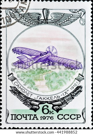 "USSR - CIRCA 1976: A Stamp printed in USSR shows the Aviation Emblem and aircraft with the inscription ""Hakkel IX, 1912"", from the series ""History of the Soviet aircraft industry"", circa 1976 - stock photo"