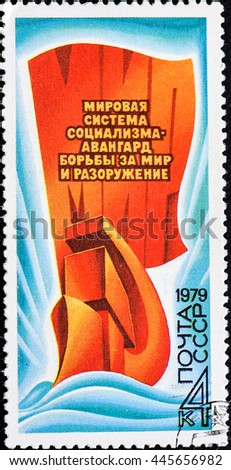 "USSR - CIRCA 1979: A stamp printed in USSR shows the hammer and sickle in the form of the words ""PEACE"" and text: ""The world system of socialism - vanguard of the struggle for peace and disarmament"" - stock photo"